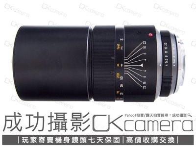 成功攝影  Leitz CANADA TELYT-R 250mm F4 中古二手 高畫質長焦定焦鏡 保固七天 R系列 參考 Leica 徠卡 R7