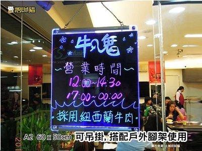 台北招財貓LED A2V直尺寸LED手寫板(看板/招牌/螢光板/廣告板/招牌/燈箱/黑板/演唱會加油板) 可宅配有現貨