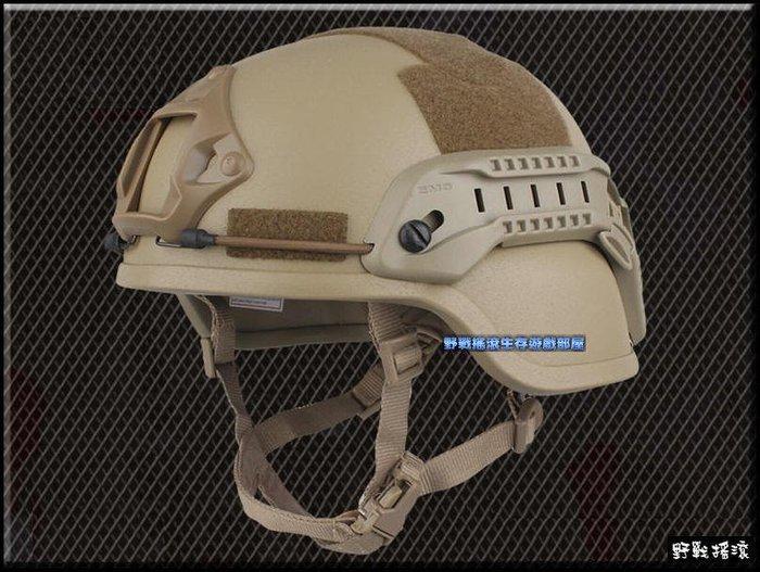 【野戰搖滾-生存遊戲】高品質美軍MICH 2000戰術頭盔精裝版【沙色】墨魚干+魔鬼沾+魚骨導軌M2000頭盔玻璃纖維版