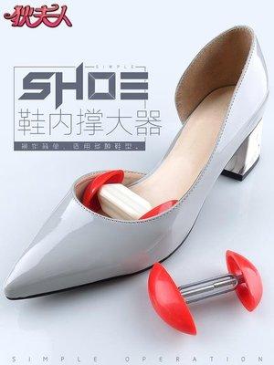 鞋撐子定型防皺通用塑料女式撐寬一對撐鞋器擴鞋器女腳背高鞋撐男