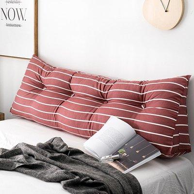 布藝北欧现代粗布全棉家用卧室床头三角靠背飘窗靠枕沙发大靠垫可拆洗