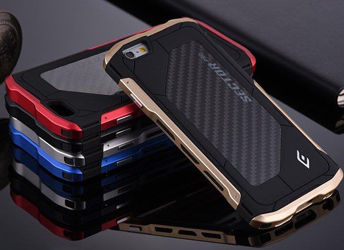 ElementCase SECTOR Pro蘋果iPhone6S plus手機殼 碳纖維邊框後蓋金屬邊框保護套