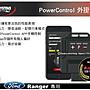 ||MyRack|| DTE SYSTEMS PowerControl 馬力...