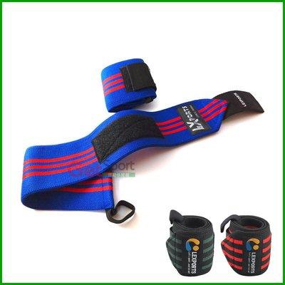重訓護腕帶(高磅彈力型)(繃帶/護腕加...