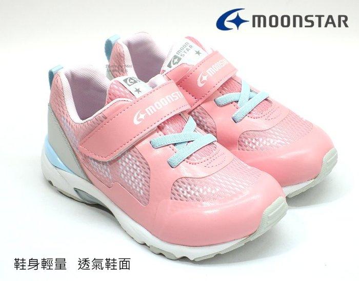 日本品牌月星 MOONSTAR  3E寬楦兒童運動休閒慢跑鞋 ( 粉 MSCNC2154)