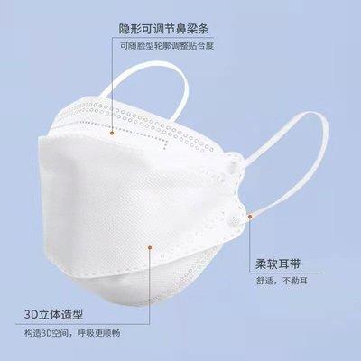 台灣爆款~ 50入 KF94魚嘴型口罩韓版立體柳葉型成人一次性口罩四層防護男女潮款 防飛沫出行必備 現貨優品防病du。