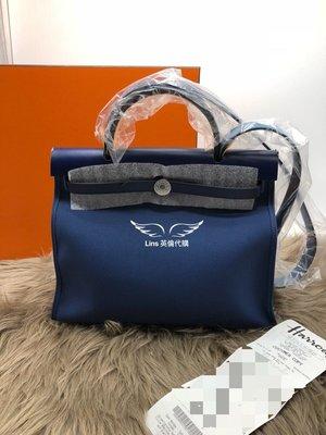 [現貨已售出]Hermes 愛馬仕Herbag 31. Blue Brighton/Blue Saphir