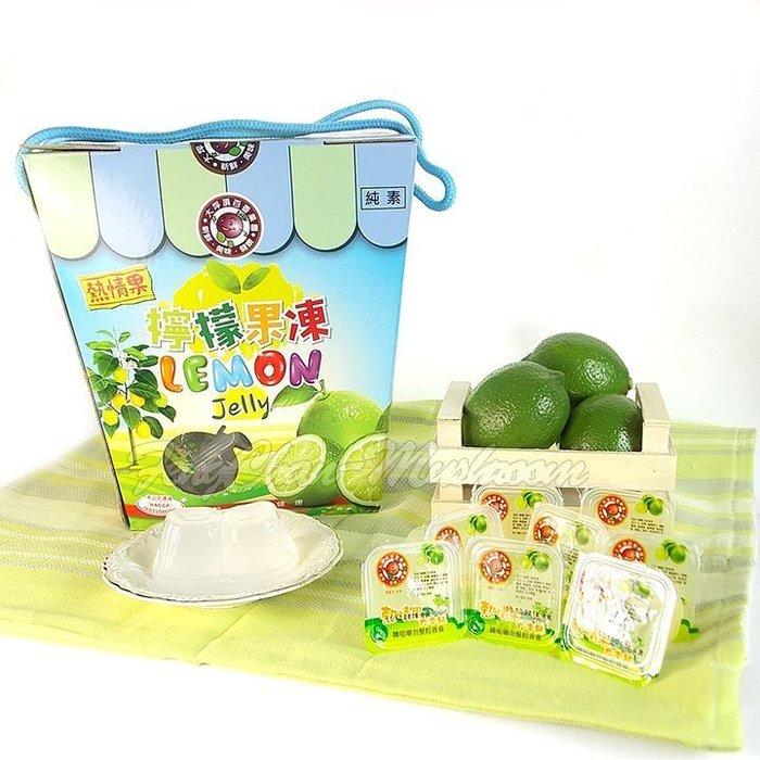 ~熱情果檸檬果凍(3公斤/手提禮盒)~ 不含色素,檸檬原汁製成,酸酸甜甜好滋味,送禮最適合。【豐產香菇行】