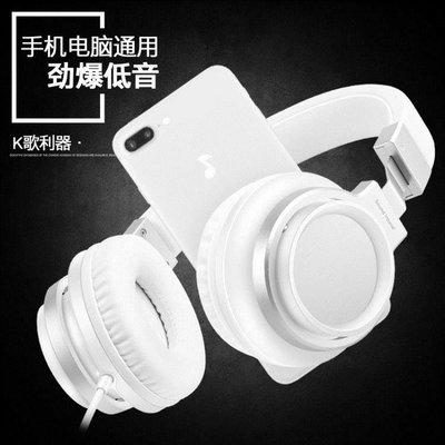 oppo小米耳機頭戴式有線帶麥游戲耳麥手機電腦通用女生可愛潮韓版