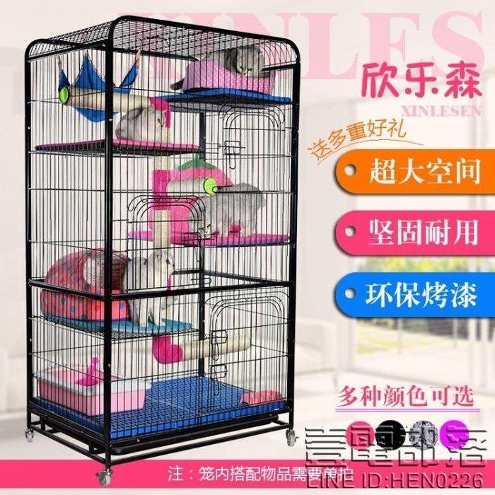 寵物貓籠子雙層三層四層特大號貓咪別墅貓籠具貓窩