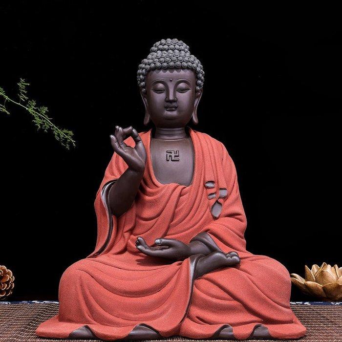【睿智精品】陶瓷南無本師釋迦牟尼佛 如來佛 法像莊嚴(GA-1135)