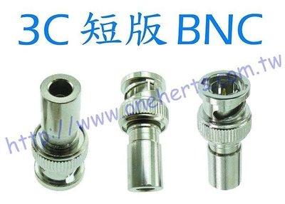 萬赫 3C\ RG58 BNC...