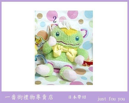 一番街*來自日本*日本兒童節目巧克力島娃娃~只賣2號~會震動喔~單件價