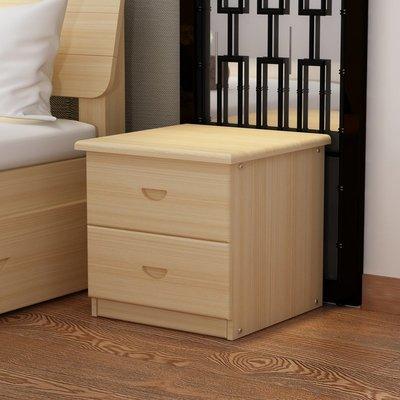 【苏漫家居】含運 簡易床頭柜簡約現代床柜收納小柜子特價儲物柜宿舍臥室組裝床邊柜