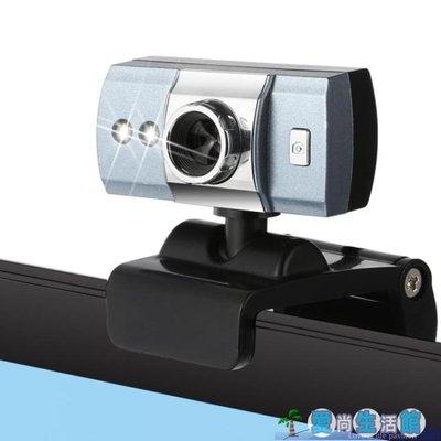 免驅帶麥克風主播高清夜視直播臺式筆電通用USB視頻電腦攝像頭 LY3081
