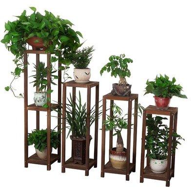實木花架 陽臺落地花盆架多層客廳簡約木質室內吊蘭綠蘿花架子