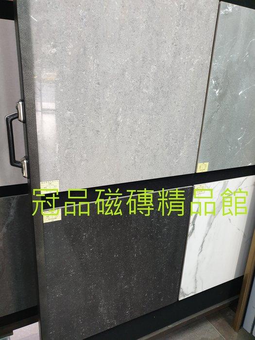 ◎冠品磁磚精品館◎進口精品 杜拜石拋光石英磚-灰、黑二色 -60X60CM地磚