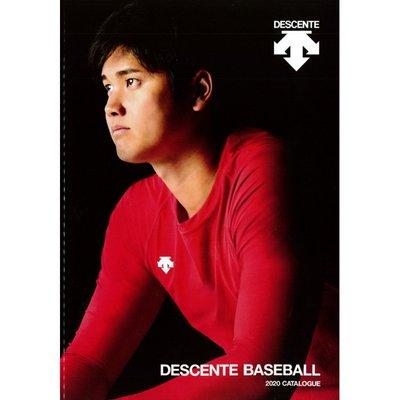 貳拾肆棒球-日本帶回2020全新大谷翔平封面Descente大本A4店家用棒球目錄