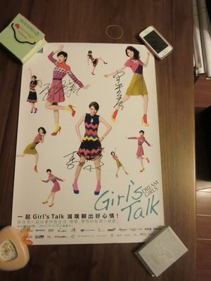 海報Dream Girl-2012-GIRLS TALK同名專輯(郭雪芙)簽名海報~生日禮物~W2081/K