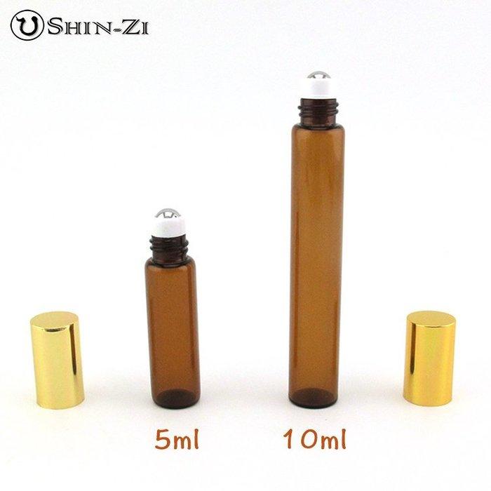 【香芝】MIT茶色玻璃滾珠瓶5ml *10瓶/ 10ml *8瓶 鋼珠頭滾珠瓶 配金蓋 純精油分裝專用/按摩油/香水