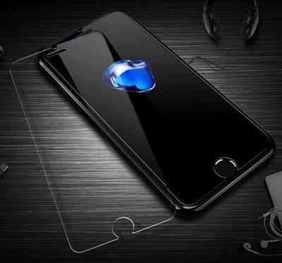 手機城市 華碩 ASUS ZenFone Live (L1) (ZA550KL)  鋼化玻璃 保護貼