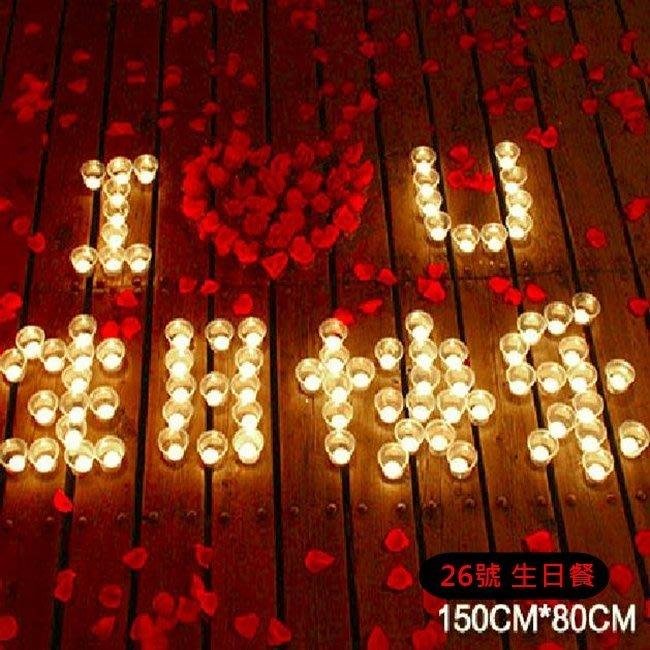 排字 蠟燭 HAPPY BDAY IOU 生日快樂 套餐 求婚蠟燭 情人節禮物 浪漫套餐 26號【塔克玩具】