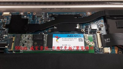華碩 Asus UX21A UX21E 筆電不開機 硬碟壞了無法進系統 替代SDSA5JK-128G SSD 固態硬碟