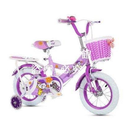 【新視界生活館】新款兒童自行車寶寶3-6歲單車16寸小孩腳踏車女孩童車12-14-18寸