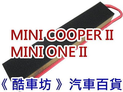 《酷車坊》原廠正廠型 空氣濾芯【MINI COOPER MINI ONE 2 二代 R55 R56 R57】另冷氣濾網