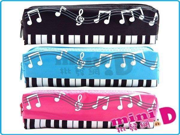 音符(方型)筆袋 鉛筆盒 筆袋 收納 學生 鉛筆袋 音符 上課 禮物 玩具批發【miniD】[703750002]