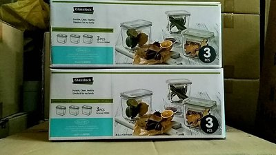 Glasslock保鮮盒3入組~SP-1803 新竹市