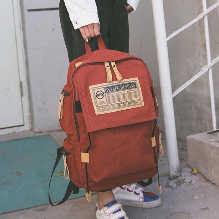 帆布韓版後背包男背包電腦包學院風大學生書包女休閒大容量旅行包