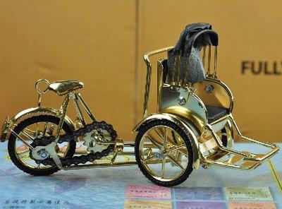 宋家苦茶油mantaxi.2高級.純手工製作的人力計程車 金色的車體.黑色敞篷.豪華舒適.可踩可彎  古趣盎然.神采飛揚