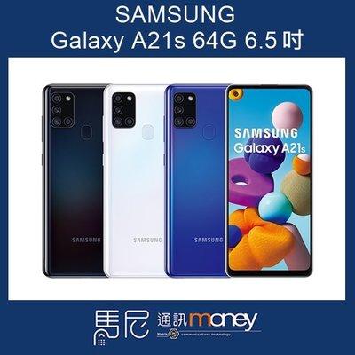 三星 SAMSUNG Galaxy A21s/64GB/6.5吋/台灣大哥大 攜碼《4G-699》上網吃到飽