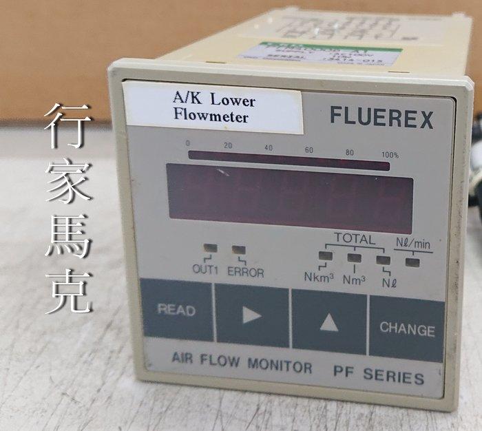 行家馬克 工控 CKD FLUEREX 流量感測器 PFM4000D-A1 工業控制裝置設備 專業維修買賣