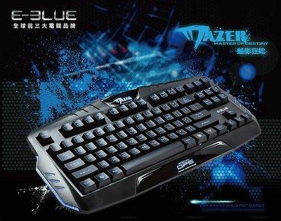 [哈GAME族]免運費 日系電競品牌 E-Blue EKM0868BKUS 魅影狂蛇 黑軸 機械式鍵盤 地獄級玩家專用