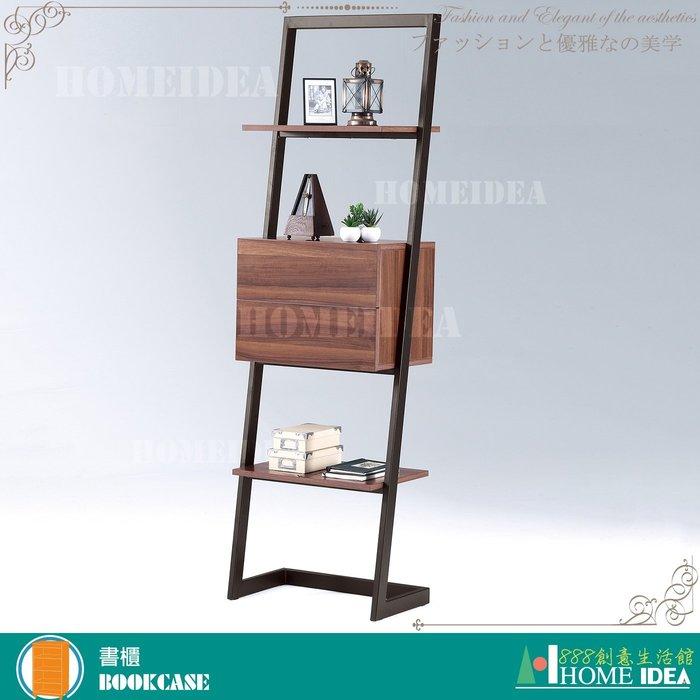 『888創意生活館』047-C913-1黑砂鐵腳Z型書報架$6,200元(15書櫃書架收納櫃置物櫃)台南家具