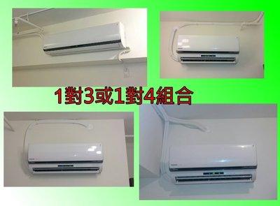 日立冷氣)RAM-108NL組合價4+4+4+7坪搭配RAS-22NK1 RAS-50NK 1對4可估算