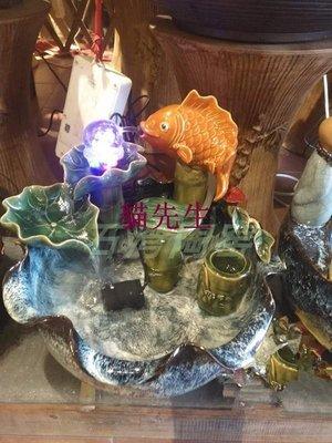 家居裝飾品  禮品 風水擺件 魚躍龍門流水缸促銷 擺件 家居擺件 風水擺件