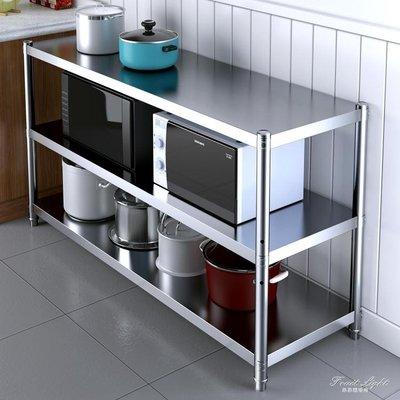 廚房置物架不銹鋼落地多層收納架倉庫貨架微波爐烤箱儲物架子 NMS