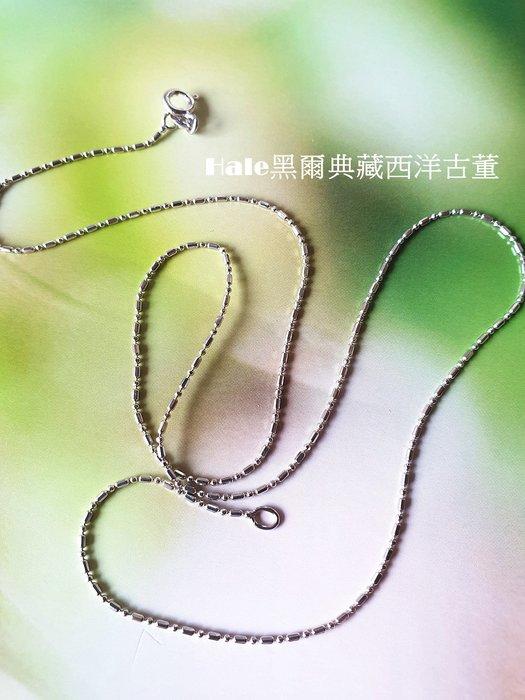 黑爾典藏西洋古董 ~純銀 925銀義大利鍍K純銀項鍊 ~美國品牌時尚走秀雜誌