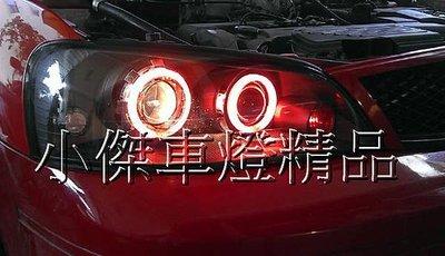 》傑暘國際車身部品《 全新TIERRA RS LS XT SE改CCFL紅光圈魚眼大燈DEPO製品.