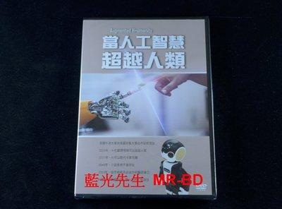 [DVD] - 當人工智慧超越人類 Augmented H+umanity (天空正版)