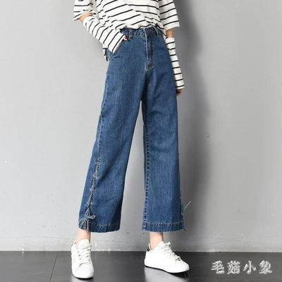 ZIHOPE 寬褲女夏學院風高腰寬鬆八分九分小個子牛仔寬褲女原宿風ZI812