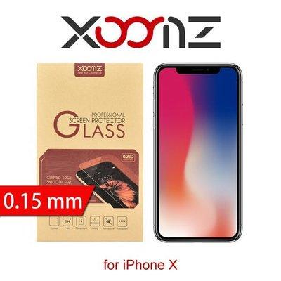 【愛瘋潮】免運 XOOMZ 0.15mm iPhone X / XS 鋼化玻璃 螢幕保護貼
