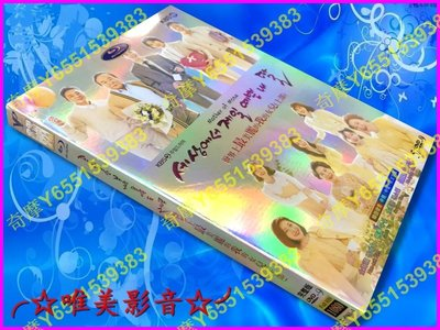 韓劇-《我世上最漂亮的女兒/世界上最美麗的我的女兒》金海淑/裕善/金素妍(全新盒裝D9版10DVD)
