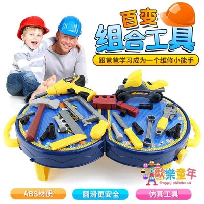 角色扮演工程仿真兒童工具箱玩具套裝男孩過家家益智手提箱 3-5歲 XW
