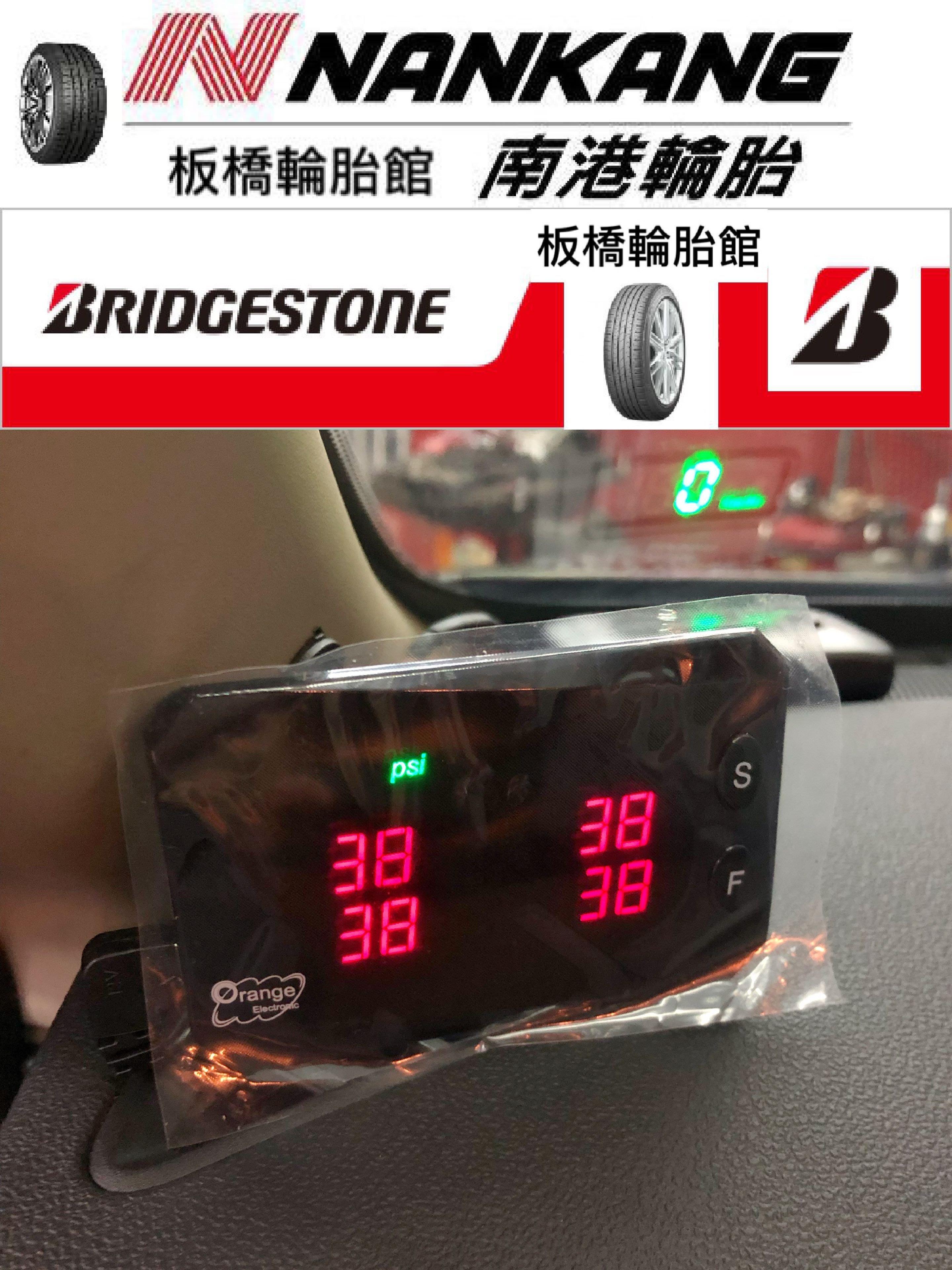 【板橋輪胎館】Orange 橙的電子 P429 胎壓偵測器 W410-A