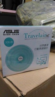 3C-陳姊-華碩Travelair AC無線隨身碟32GB (WSD-A1)....NT$ 600
