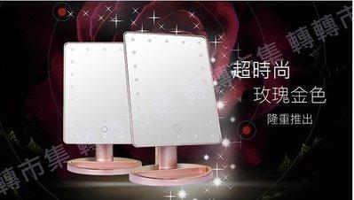 【85 STORE】玫瑰金色 22燈LED補光美妝化妝鏡 10倍放大吸盤小圓鏡組合台鏡 梳妝鏡 觸碰感應美容鏡